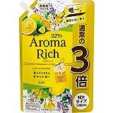 【大容量】ソフラン アロマリッチ ベル(シャイニーシトラスアロマの香り) 柔軟剤 詰め替え 特大1200ml