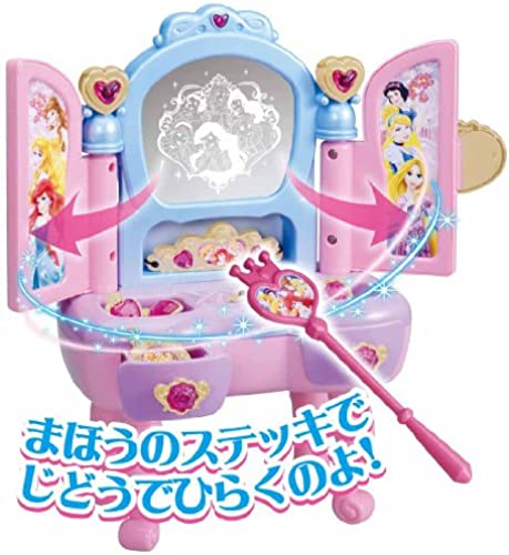 Disney princess Magical jewelry dresser (japan import)