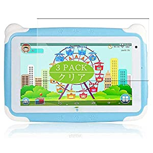 Vaxson 3-Pack Screen Protector, compatible with Fusion5 KD095 Kids Tablet 7