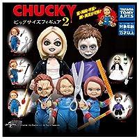 CHUCKY チャッキー ビッグサイズフィギュア2 [全5種セット(フルコンプ)] ガチャガチャ カプセルトイ