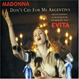 DON'T CRY FOR ME ARGENTINA 歌詞