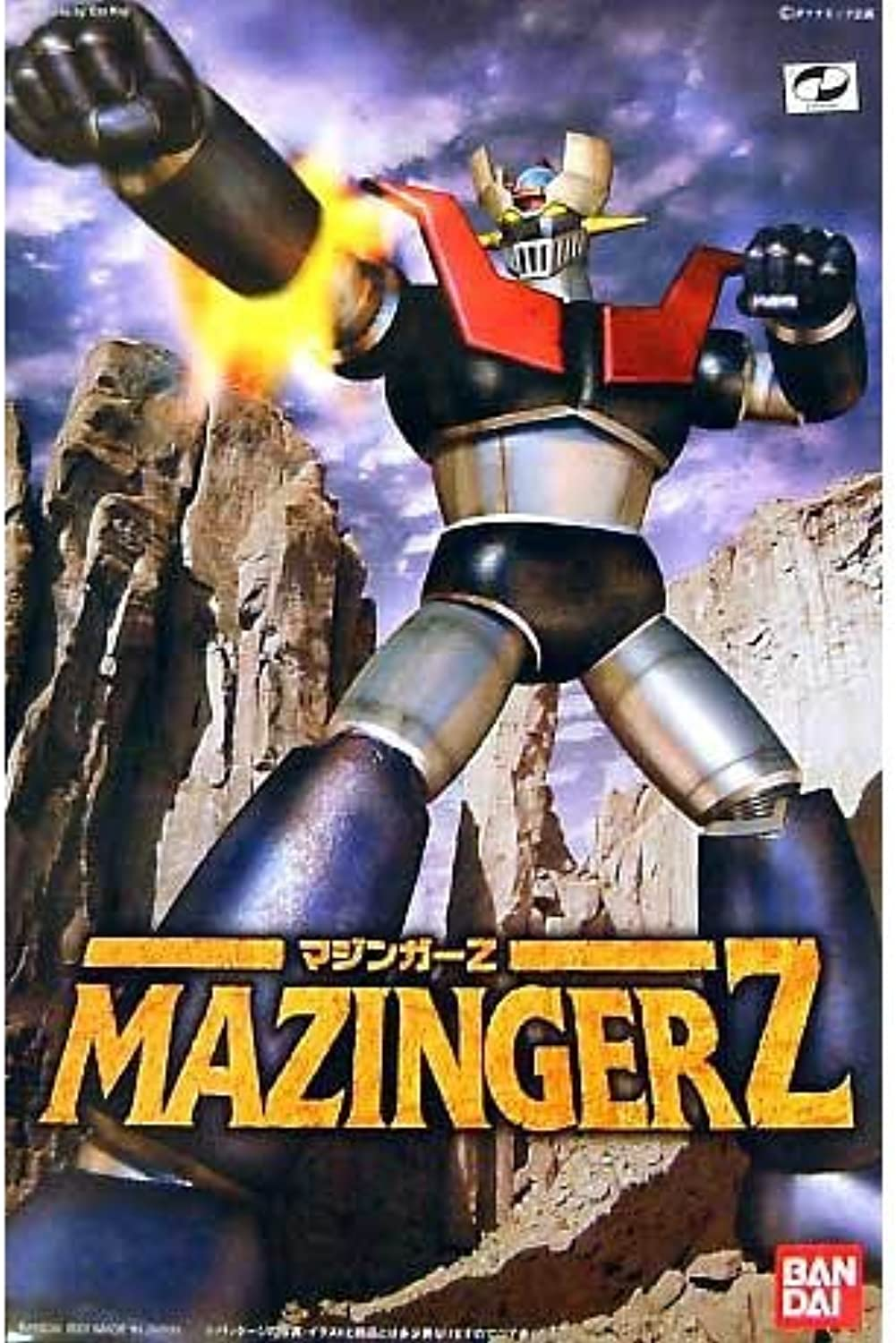 Mechanic Collection Mazinger Z (japan import)