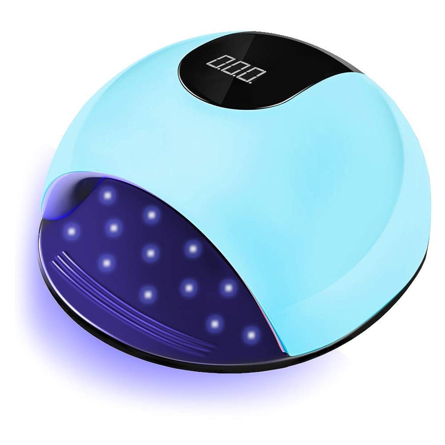 文庫本トン発信UVネイルランプ、ジェルネイル用80W LED UVライト、36個のUVランプビーズと赤外線自動センサーを備えた高速ネイルドライヤー、ジェルネイルポリッシュに適した、爪と爪のポリッシュアート用の大きなスペース(青)