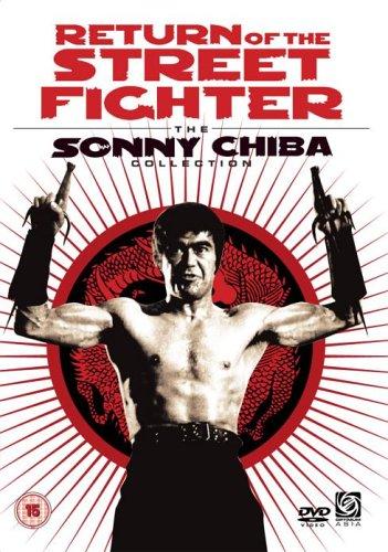 Sonny Chiba - Return of The Streetfighter [UK Import]