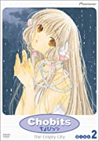 Chobits 2: Empty City [DVD] [Import]