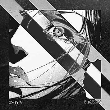 2 de Maio (Remix)