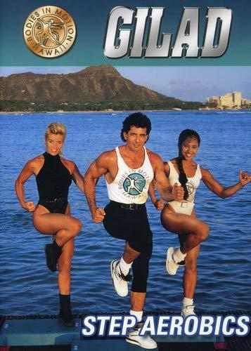 Gilad: Step Aerobics [DVD] [Import]