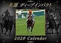 ◇2020年(令和2年)英雄 ディープインパクトCL-805(壁掛け競馬カレンダー ) コレクション