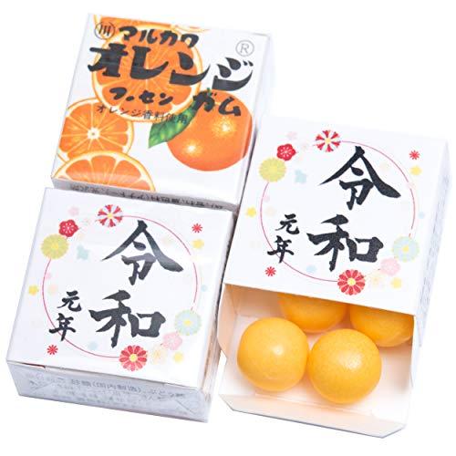 『 新元号 令和 元年 ガム 』 元号 メッセージ プチギフト お菓子 グッズ マルカワガム 24個入 (オレンジ味)