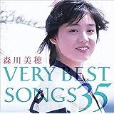 森川美穂 VERY BEST SONGS 35(Blu-spec CD2 2枚組)