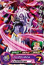 Super Dragon Ball Heroes / PUMS5-10 Android 21 [no foil]