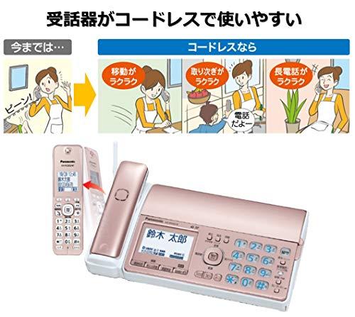 パナソニックおたっくすデジタルコードレスFAX子機1台付き迷惑電話相談機能搭載ピンクゴールドKX-PD525DL-N