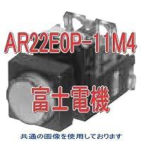 富士電機 AR22E0P-11M4S 角丸フレーム突形照光押しボタンスイッチ (白熱) モメンタリ AC220V (1a1b) (青) NN