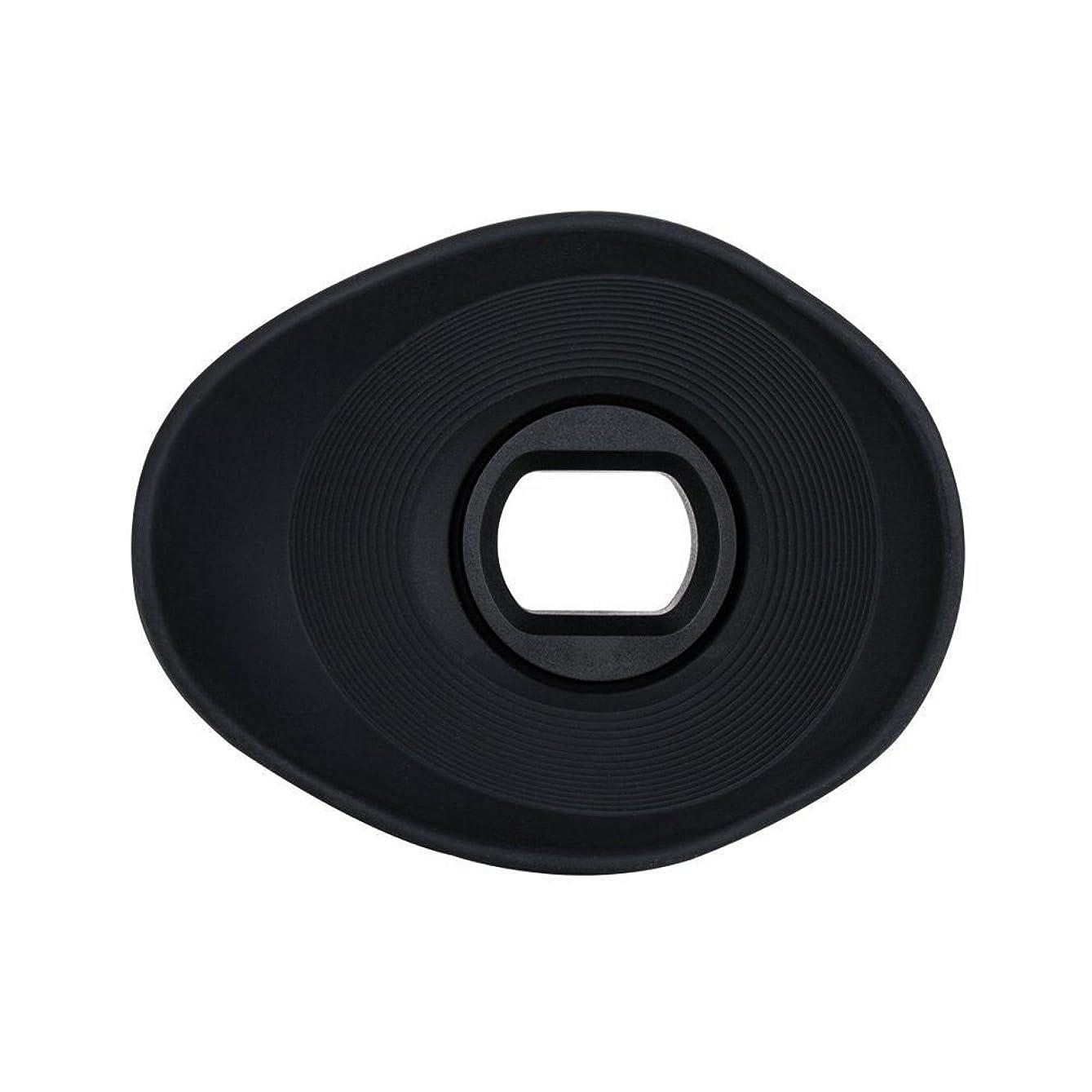JJC Eyecup Eye Cup Eyepiece Viewfinder for Nikon D5 D500 D810A D810 Df D4S D800E D4 D800 D2 D3 Series Digital Camera Replaces Nikon DK-19 ergnyc389239