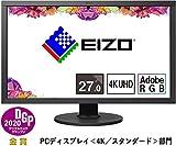 ColorEdge CS2740-BK [26.9インチ]