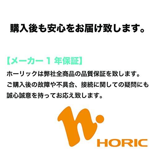 HORIC(ホーリック)『アンテナケーブル(HAT30-337LSBK)』