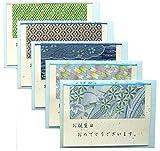 【Amazon.co.jp 限定】和紙かわ澄 友禅和紙 グリーティングカード 柄いろいろ 青色系 5セット