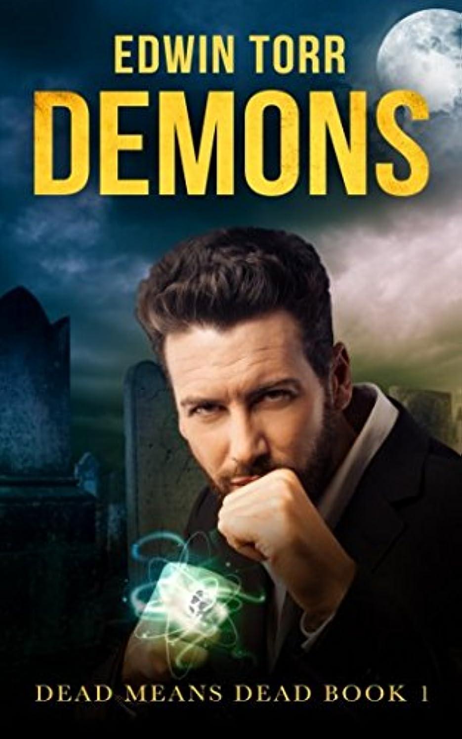 注釈良心無知Demons (Dead Means Dead)