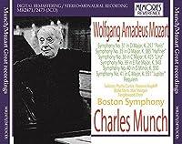 Mozart Requiem K.626 (W.Phyllis Curtin Soprano Florence Kopleff Contralto Blake Stern by VARIOUS ARTISTS