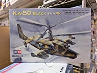 ホビーボス 87217 1/72 Ka-50 ブラックシャーク