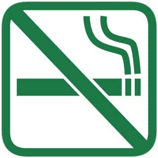 禁煙でつもり貯金