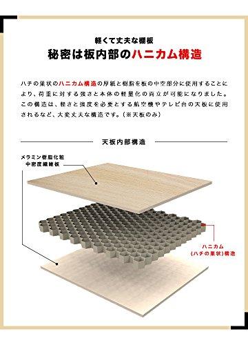 ottostyle.jp『サイドテーブルマガジンラック付』