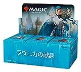 マジック:ザ・ギャザリング ラヴニカの献身 ブースターパック 日本語版 36パック入りBOX