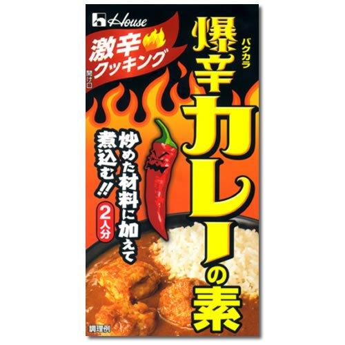 『ハウス食品 激辛クッキング 爆辛カレーの素 16g(2人分)×4袋セット』のトップ画像