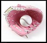 Kangkang Thicken Infielder Pitcher Baseball Glove 10.5'/11.5' Softball Taco de basebol Outdoor Team Sports beisbol Gloves Girl Women Kids (10.5 Inches)