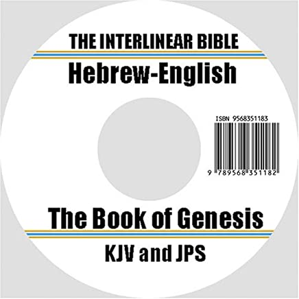The Interlinear Bible: The Book of Genesis