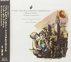 Final Fantasy Crystal Chronicles Ring of Fate: Original Sound by Imports (2007-09-19)