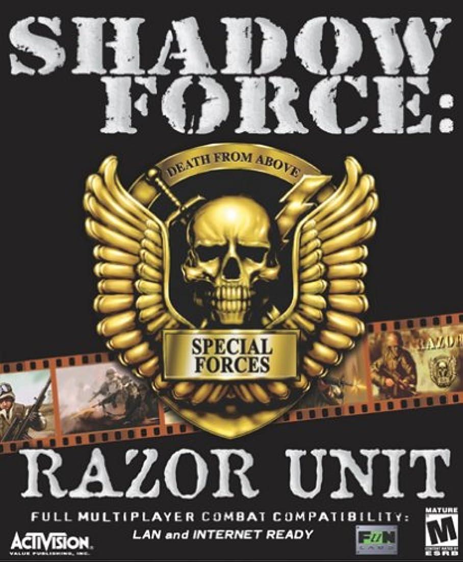 尋ねる人種硬さShadow Force: Razor Unit (輸入版)