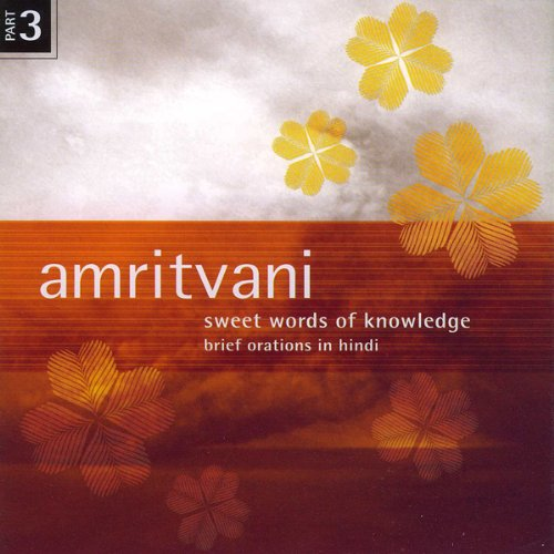 Amritvani, Volume 3 audiobook cover art