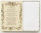 Wedding Handkerchief Poetry Hankie (Groom's Mother to Bride) White, Lace Embroidered Bridal Keepsake, Beautiful Poem   Long-Lasting Memento for the Bride   Includes Gift Storage Box