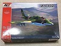 希少 未組立品 モデルズビット MODELSVIST (A&Amodelブランド) 1/72 イリューシン Il-102 試作地上攻撃機 プラモデル