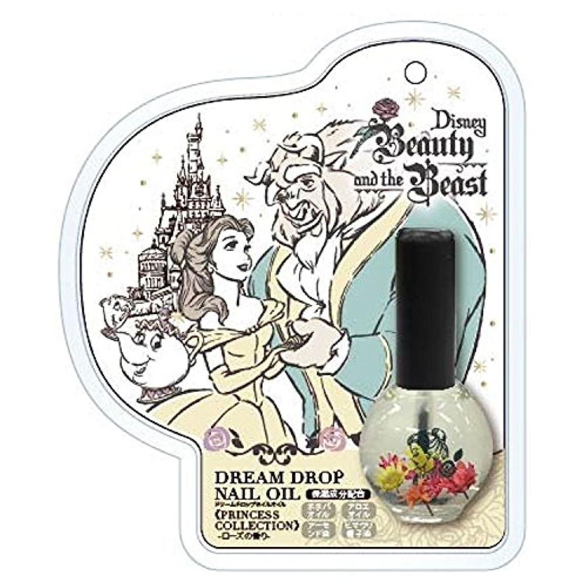 名前で保安動的SHO-BI(ショービ) ドリームドロップネイルオイル プリンセスコレクション ベル-ローズの香り-DN04754