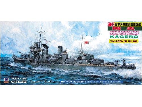 1/700 destroyer de la marine japonaise Type Kagero Brume de chaleur (mod?le complet Hull) (W109) (Japon import / Le paquet et le manuel sont ?crites en japonais)