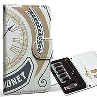 スマコレ ploom TECH プルームテック 専用 レザーケース 手帳型 タバコ ケース カバー 合皮 ケース カバー 収納 プルームケース デザイン 革 時計 英語 ビンテージ 011227