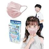 冷感不織布 マスク 血色マスク カラー 7色 30枚 肌に優しい 3層構造 通気性 サラサラ ファション性高い 夏用 使い捨てマスク Q-max0.3 以上 (子供用, ライトピンク)