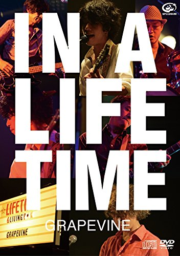 IN A LIFETIME (DVD盤)