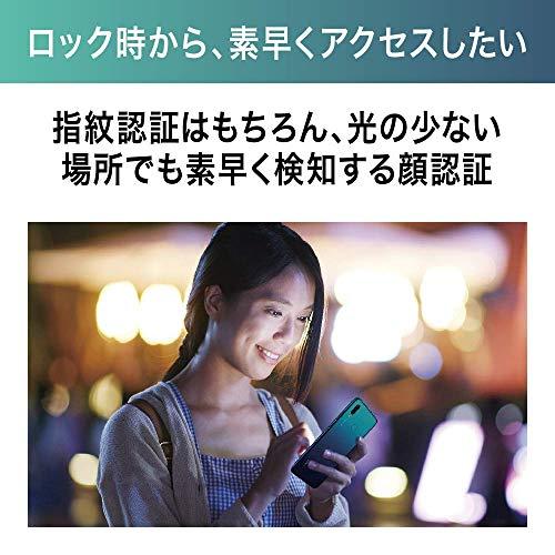HUAWEInovalite3オーロラブルー【日本正規代理店品】NOVALITE3/BL/A