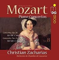 Mozart: Piano Concertos, Vol. 8: Concertos Nos. 24 and 25 (2012-03-26)