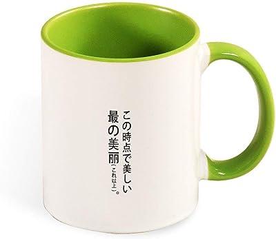 マグカップ カップ/セラミックカップ/マグ/コーヒーカップミルクカップシンプルなマグカップ家庭大容量セラミックウォーターカップオフィスティーカップパーソナリティドリンクカップ学生カップ マグカップ