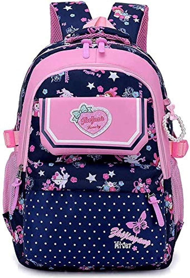 連隊ヨーグルト検査ブックバッグ、 ブックバッグ、bookbag、かわいい女の子スタープリントバックパックのプライマリブックバッグ、プリスクールの学生通学小学校リュックサックアウトドアトラベルナップザックのために女の子、色名:ディープブルー (Color : Deep Blue)