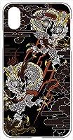 sslink iPhone XR Apple アイフォン iPhoneXR ハードケース ip1030 和柄 龍 ドラゴン 雷神 雲 スマホ ケース スマートフォン カバー カスタム ジャケット
