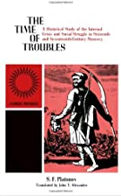 in the times of trouble