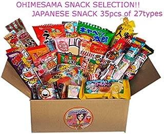 Japanese Snack Assortment 35 pcs of 27 types Full of
