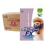 ネオシーツFX ワイド(90枚×4袋)【ケース販売】