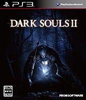 DARK SOULS II (通常版) - PS3