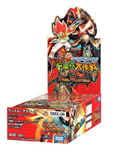 Duel Masters TCG Heroes Victory Pack DMX-06